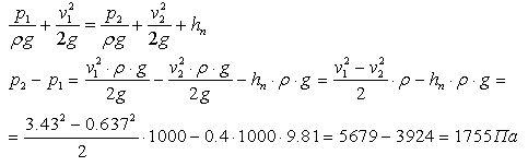 Калькулятор расчета скорости жидкости в круглой трубе