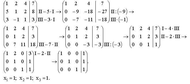 матрица 1 3 4 5 решение крамера